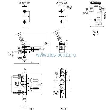 12... Присоединение к трубопроводу: присоединение блока СК 90001-004 к трубопроводам: на входе и выходе (дренаж)...