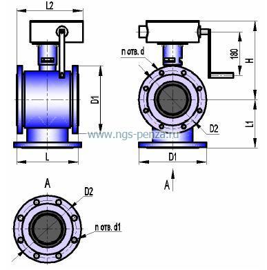 Кран трехходовой КШТХ 25-125