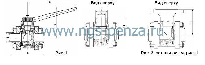 Кран трехходовой ВНИЛ.494646.110-00