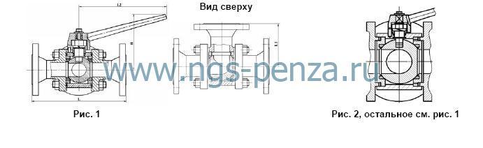 Схема крана ВНИЛ 494646.107