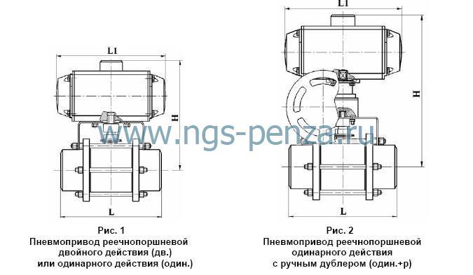 Кран шаровой ВНИЛ.491815.025-62