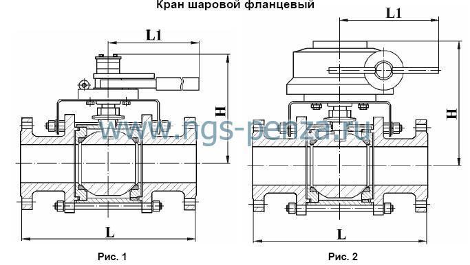 Кран шаровой КПЛВ.492826.024-12