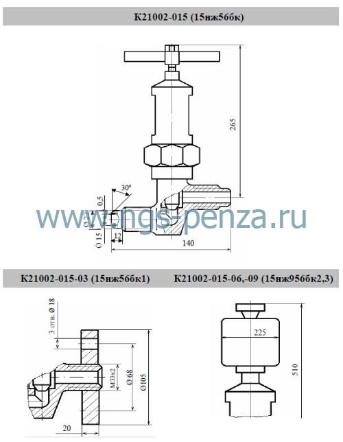 Схема 15нж956бк,бк1,2,3.