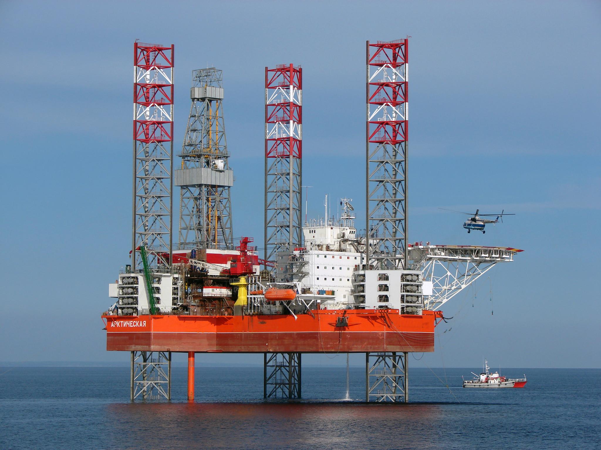 Уряд скасував конкурс на розробку нафтогазової ділянки Дельфін