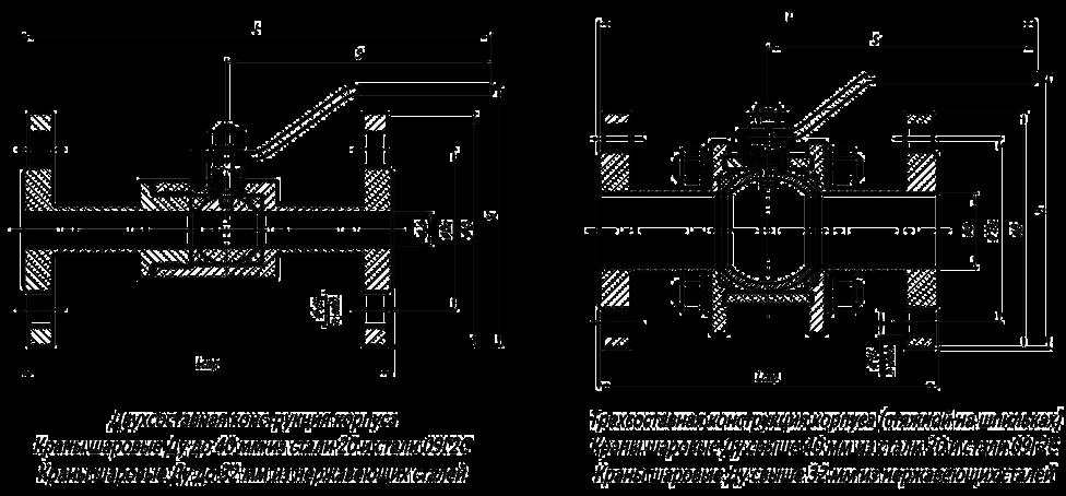 фланцевый шаровой кран чертеж